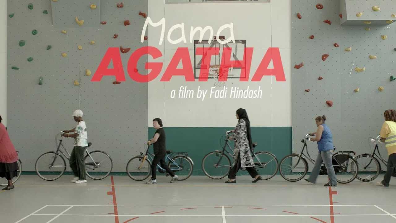 """Mama Agatha"""